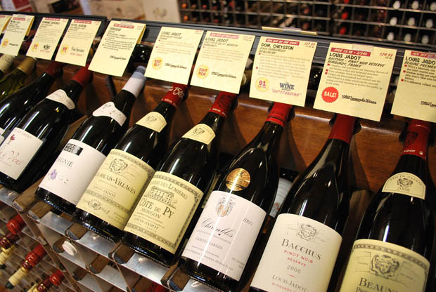 Stew Leonard's Wines and Spirits Now Open in Carle Place