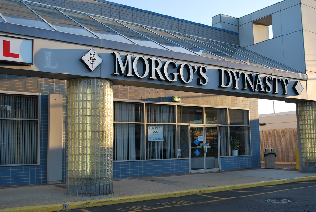 Food News: Morgo's Dynasty in Plainview Closes