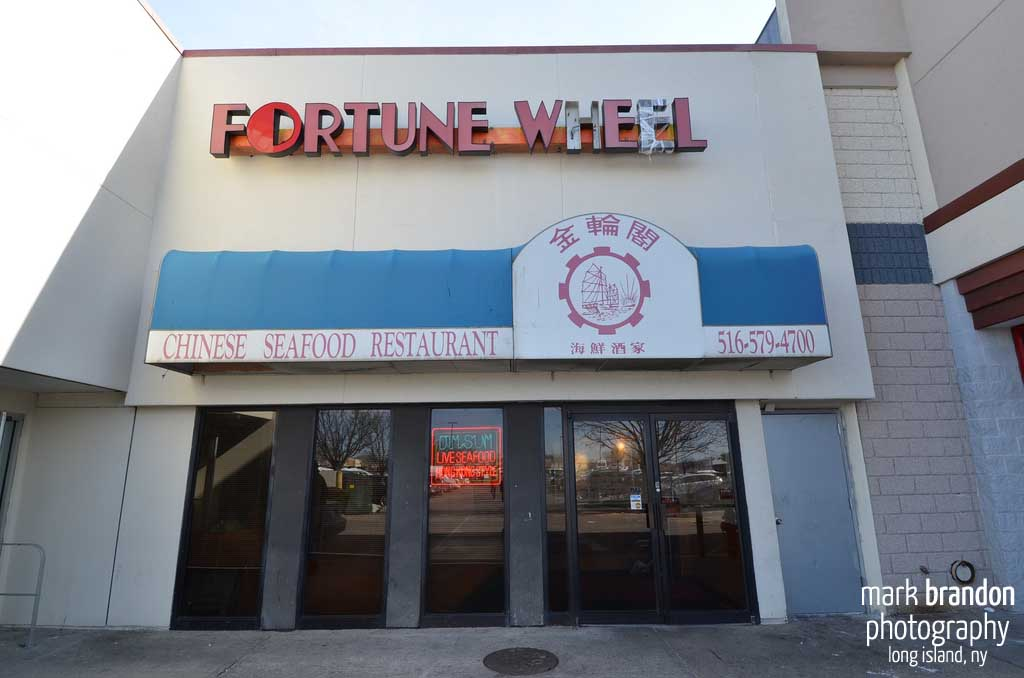 Fortune Wheel Exterior